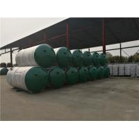 Quality 5000L Volume Compressed Hydrogen Air Storage Tank , Air Compressor Extra Tank for sale
