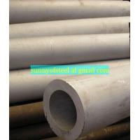Wholesale 904l pipe tube from china suppliers