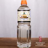 Wholesale Transparent Fermented Seasoned Rice Vinegar Sour Flavor Euro Standard from china suppliers