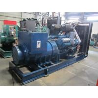 Wholesale Blue Open Diesel Generator , 1500RPM Diesel Generator Set from china suppliers
