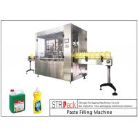 Wholesale 8 Heads Dishwashing Piston Filling Machine With Servo Filler 3000 B/H Large Capacity from china suppliers