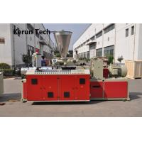 Wholesale High Speed WPC Sheet Making Machinery / Wood plastic Extrusion Line from china suppliers