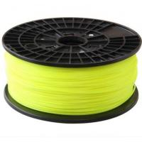 Wholesale Colored Reprap 3D Printer Diy Kit , 3D Printer ABS Filament 3mm 1kg from china suppliers