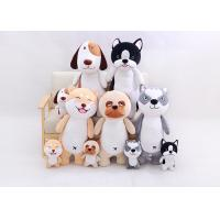 Wholesale EN71 Lovely Stuffed Animal Dog Toys 27cm / 60cm / 80cm Size With PP Cotton Material from china suppliers