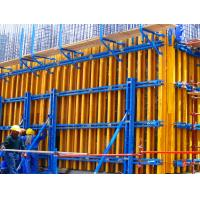 Concrete Wall Formwork high rigidity , easy to assemble with power coating for sale