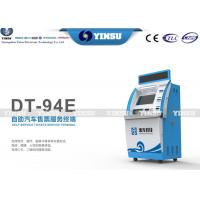 Wholesale Fashion Style Bank Self Serving Kiosk Floor Standing And High Durability from china suppliers