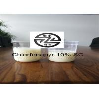 China Chemical Pesticide 10% SC Chlorfenapyr Products 1.53g / cm³ For Harmful Insect for sale
