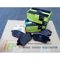 Wholesale RENAULT CLIO Brake Pad 7701208422 from china suppliers