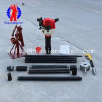 Wholesale QTZ-2 soil sampling drilling rig from china suppliers