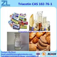 Buy cheap 99.5%Min Triacetin(Glycerol Triacetate) CAS 102-76-1 Widely Use For Food from wholesalers