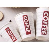Wholesale Single Wall White Paper Coffee Cups With Lids FDA Approved Paper Materials from china suppliers