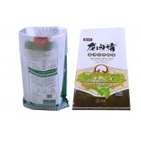 Wholesale Double Stitching Woven Polypropylene Bags , Agro Products Packing Bag 20 Kgs 50 Kgs from china suppliers