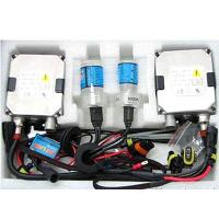 Wholesale Auto Headlight-HID Conversion Kits from china suppliers