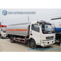 Wholesale Dong Feng Fuel Tanker Truck Oil Tank Trailer 70000 L Carbon Steel from china suppliers