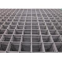 Wholesale Electro Galvanized Steel Wire Fencing / Welded Wire Mesh Panels Corrosion Resistance from china suppliers