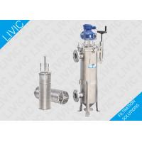 Wholesale Rotary Industrial Water Filter , Self Cleaning Filter For Mother Liquor Filtration from china suppliers