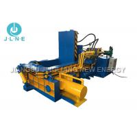 Wholesale Aluminum Can Used Scrap Metal Baler And Compactor Automatic Operating from china suppliers