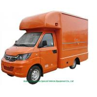 Karry Mini Mobile Kitchen Truck Vending Van For Hot Dog Wagon Burrito Cooking Selling for sale