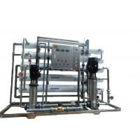 Wholesale Stainless Stel 304 Material Reverse Osmosis Water Purification Plant For Commercial from china suppliers