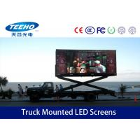 Wholesale High Brightness P12 Truck Mounted LED Screens Outdoor With Waterproof Video from china suppliers