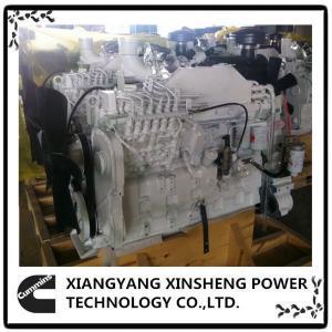 Wholesale 6BTA5.9-M150 Cummins Boat Diesel Engine for Marine Main Propulsion from china suppliers