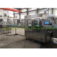 Wholesale Glass Bottle Filling Machine Plant for Juice / Beer / Carbonated Drink from china suppliers
