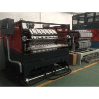 China Multi Colored PVC Sheet Extrusion Line , Plastic Film Extrusion Machine on sale