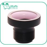Wholesale Free Sample 3MP Car Camera Lens F2.0 2.8mm 1/2.5'' Sensor M12 For Car Dashboard Camera from china suppliers