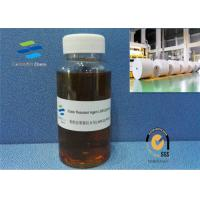 Buy cheap Low Formaldehyde Color Fixing Agent , Waterproof Coating For Paper Making from Wholesalers