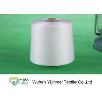 Wholesale Durable Raw White Spun Polyester Yarn , Plastic Cone Yarn Ring Spun Techniques from china suppliers
