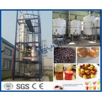 Wholesale Fruit Processing Industry Fruit Juice Processing Line For Date Juice / Orange Juice from china suppliers