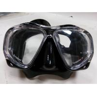 Wholesale Professional Adult Silicone Low Volume Free Diving Mask with Four Window from china suppliers