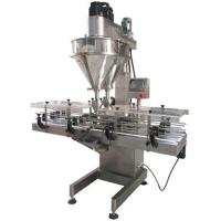 China High speed Powder filling machine milk powder packing machine on sale