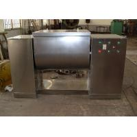 Quality Horizontal Type Trough Wet Mixer Industrial Powder Mixer For Pharmaceutical Industry for sale