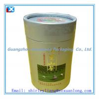 Wholesale round paper packing tea can from china suppliers