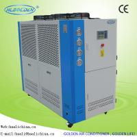 Wholesale China Manufacture Industrial Air Cooled Water Chiller With CE Certificate Galvanized Sheet Shell from china suppliers