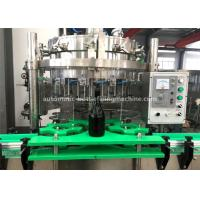 Buy cheap 500ML Small Split Beer Cola Isobaric Beverage Filling Machine from wholesalers