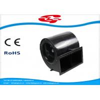 Wholesale Black Iron Case Exhaust Centrifugal Blower Fan 150 watt For Home , High Pressure from china suppliers