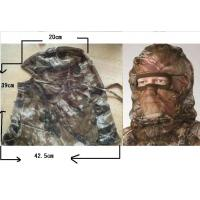 Buy cheap CAMO HUNTING HEAD MESH NET from wholesalers