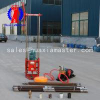 Buy cheap Small portable core exploration rig QZ-2D electric shallow core drilling rig is from wholesalers