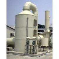 Wholesale scrubber tower,gas purification system,Washing tower,column packing,Mist Eliminator Demister from china suppliers