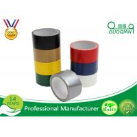 Quality Durable 70 Mesh Polyethylene Film Over Cloth Scrim With Hot Melt Adhesive for sale