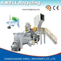300-1000kg/h Mineral Water Bottle Recycling Line, PET Bottle Washing Machine for sale