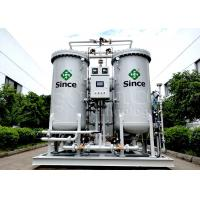 Glass Production High Pressure Oxygen Concentrator System Simple Process for sale