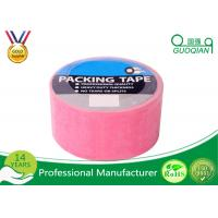 Wholesale Colorful Strong Adhesive Duct Tape with Cloth Material , Hot Melt Adhesive Type from china suppliers