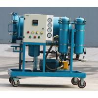 Wholesale Waste Diesel Fuel Oil Filter Machine from china suppliers