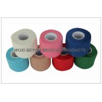 Quality Wrist Co - flex Cohesive Self - adherent Cotton Elastic Colored Bandage Strech Wraps for sale