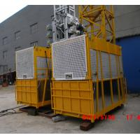 Personalized 3.0 x 1.3 x 2.5m Twin Cage Goods Construction Material Hoists for sale