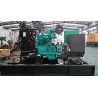 Diesel generator|Cummins diesel generator|40KW/50kva Cummins diesel generator  powered by Cummins 4BTA3.9-G2 for sale