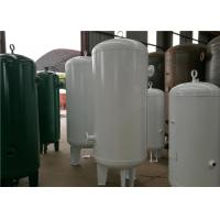 Wholesale White Vertical Air Compressor Storage Receiver Tank With Flange Connector from china suppliers